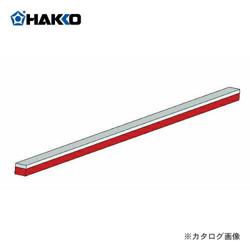 HK-A1224