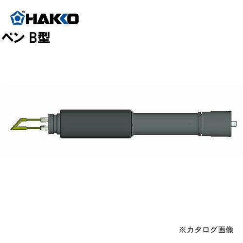 HK-A1397