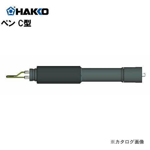 HK-A1398