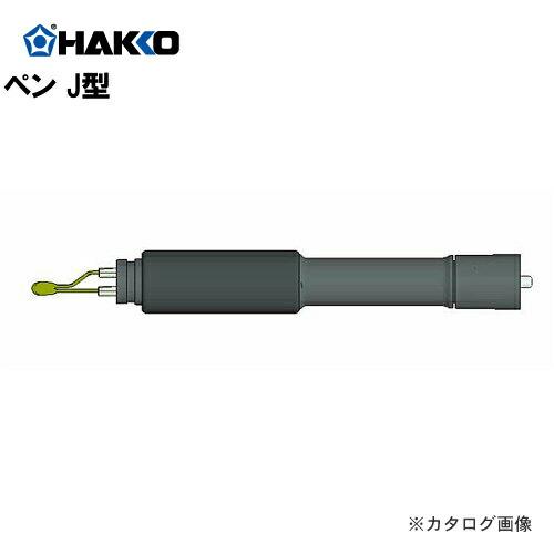HK-A1399
