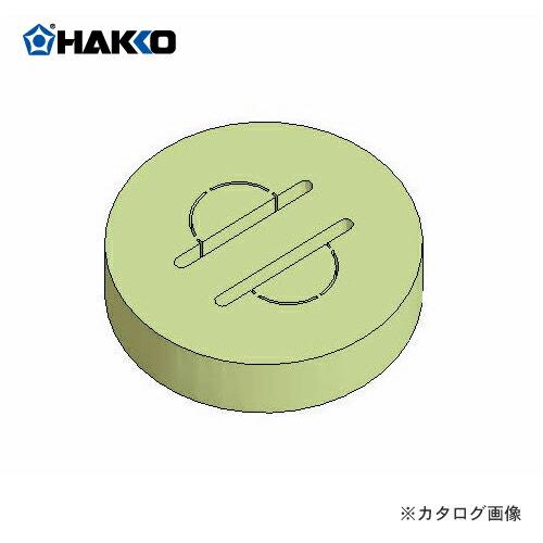 HK-A1519