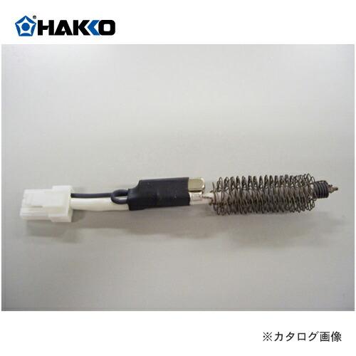 HK-A1521
