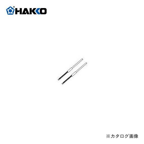 HK-A1578