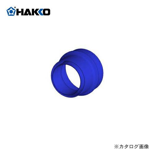 HK-B3620