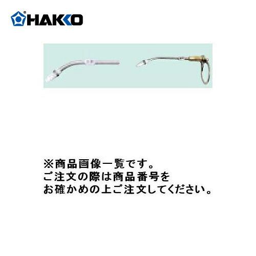 HK-B2154