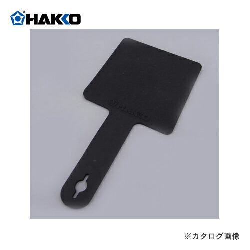 HK-B2300