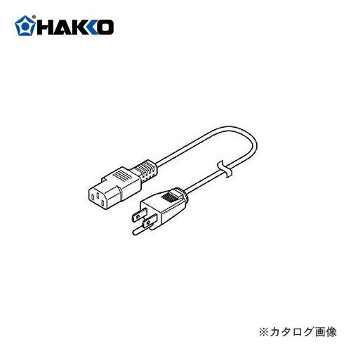 HK-B2387