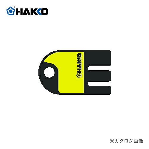 HK-B2388