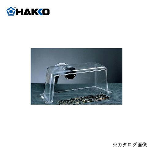 HK-B2418