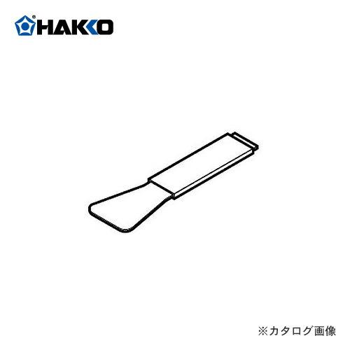 HK-B2932