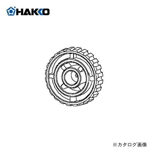 HK-B3023
