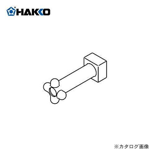 HK-B3048