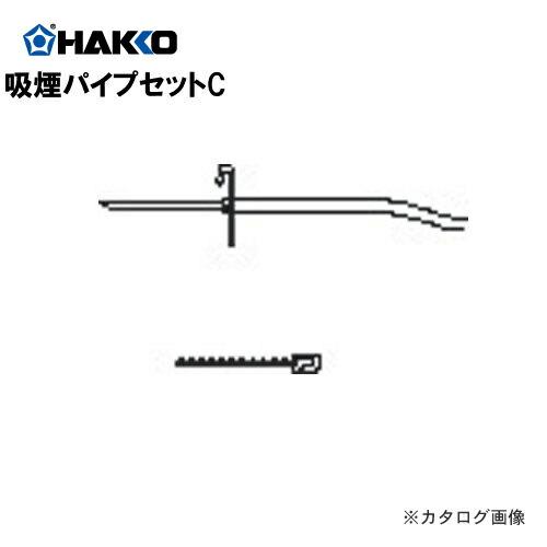 HK-C1031