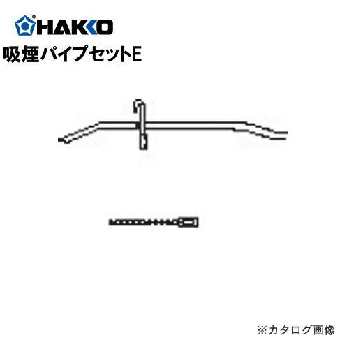 HK-C1033
