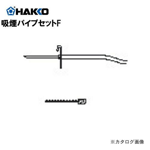 HK-C1034