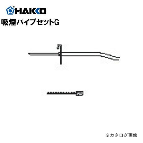 HK-C1035