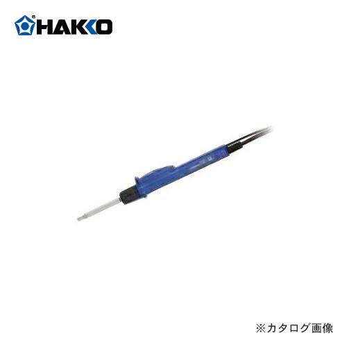 HK-FM-2029-01