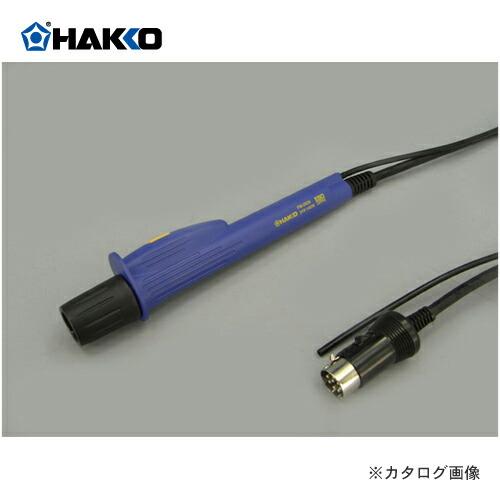 HK-FM2029-02