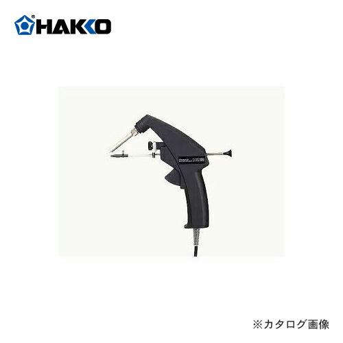 HK-FX8803-01