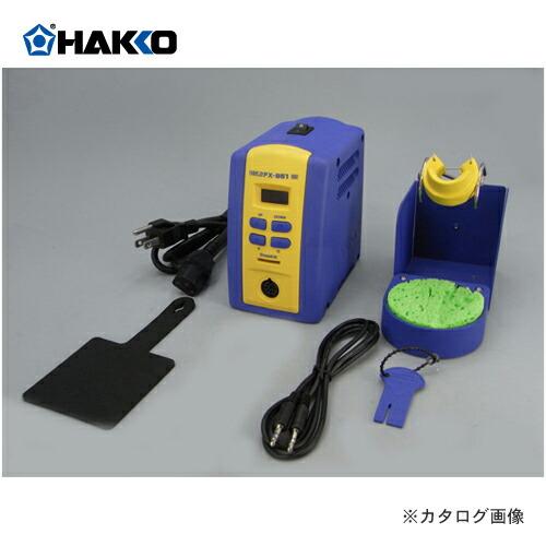 HK-FX951-70