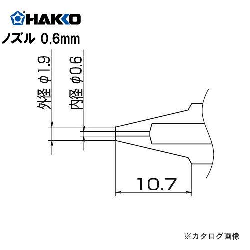 HK-N1-06