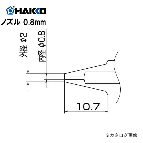HK-N1-08