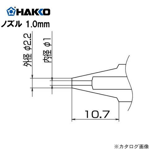 HK-N1-10