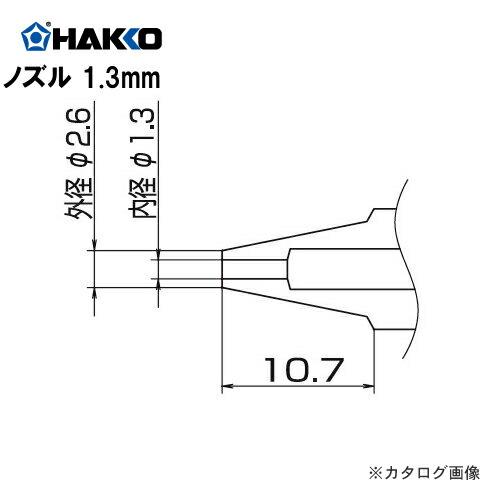 HK-N1-13
