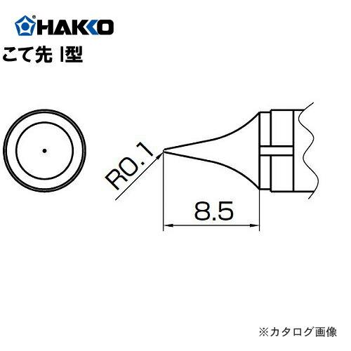 HK-T10-I