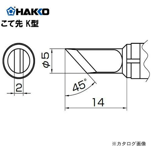 HK-T10-K