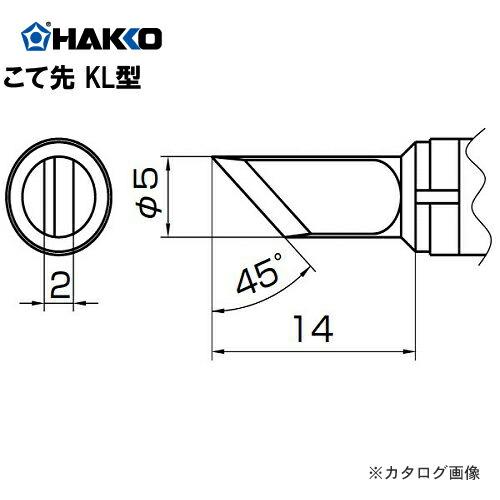 HK-T10-KL