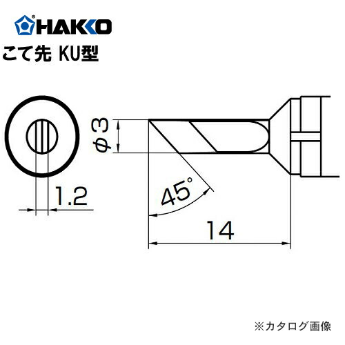 HK-T10-KU