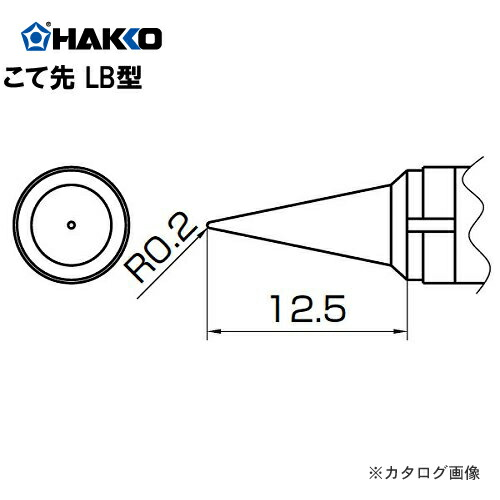 HK-T10-LB