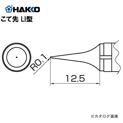HK-T10-LI