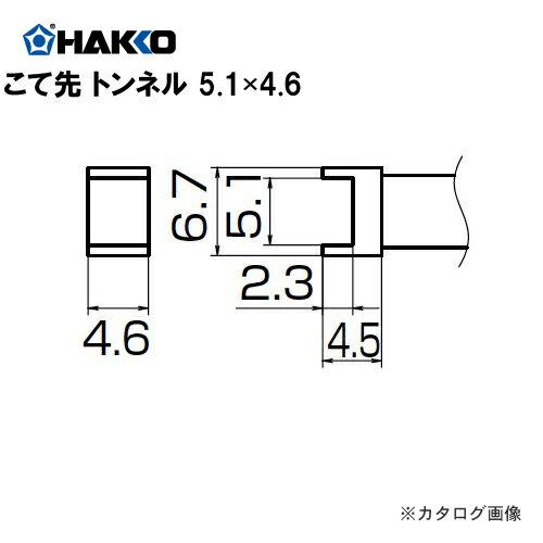 HK-T12-1001