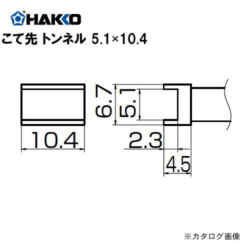 HK-T12-1002