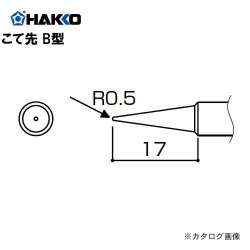 HK-T4-B