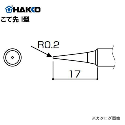 HK-T4-I