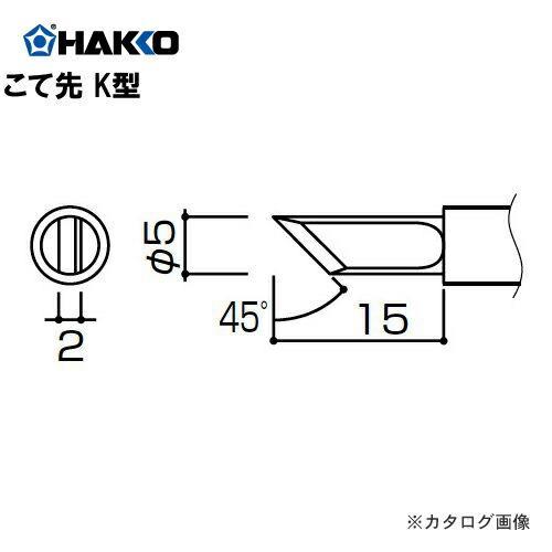 HK-T4-K