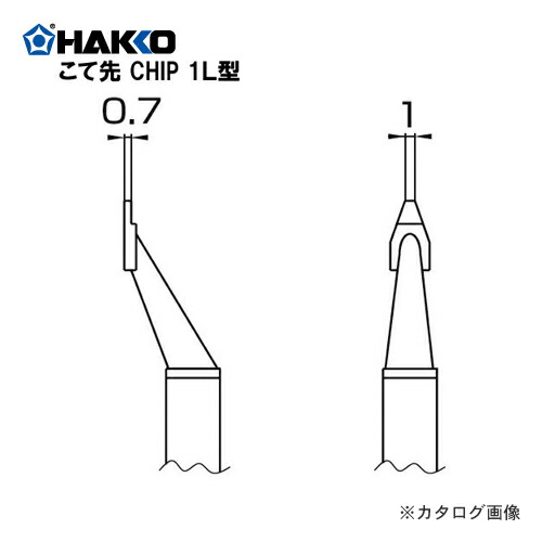 HK-T8-1003