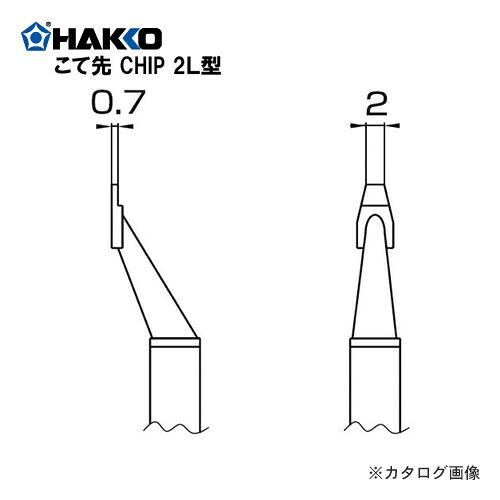 HK-T8-1004