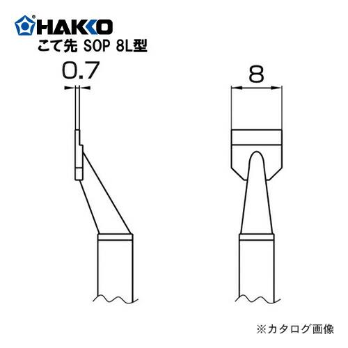 HK-T8-1006