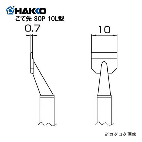 HK-T8-1007