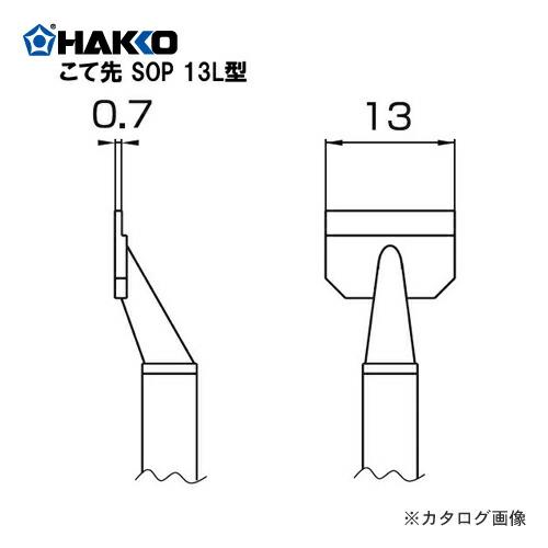 HK-T8-1008