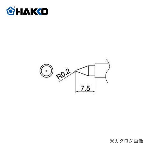 HK-T11-B