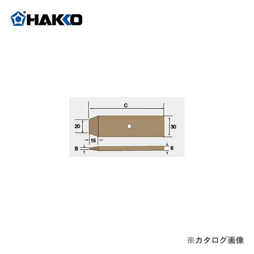 HK-352-T