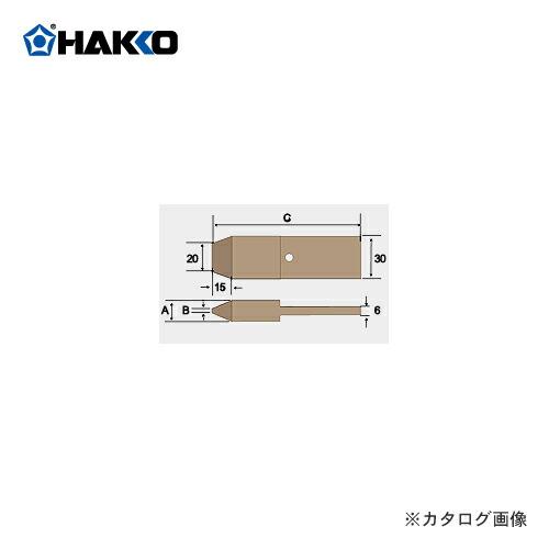 HK-358-T