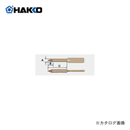 HK-351-T