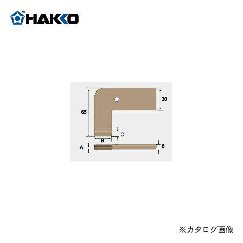 HK-353-T
