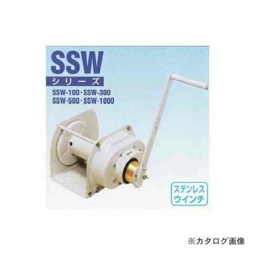 SSW-100